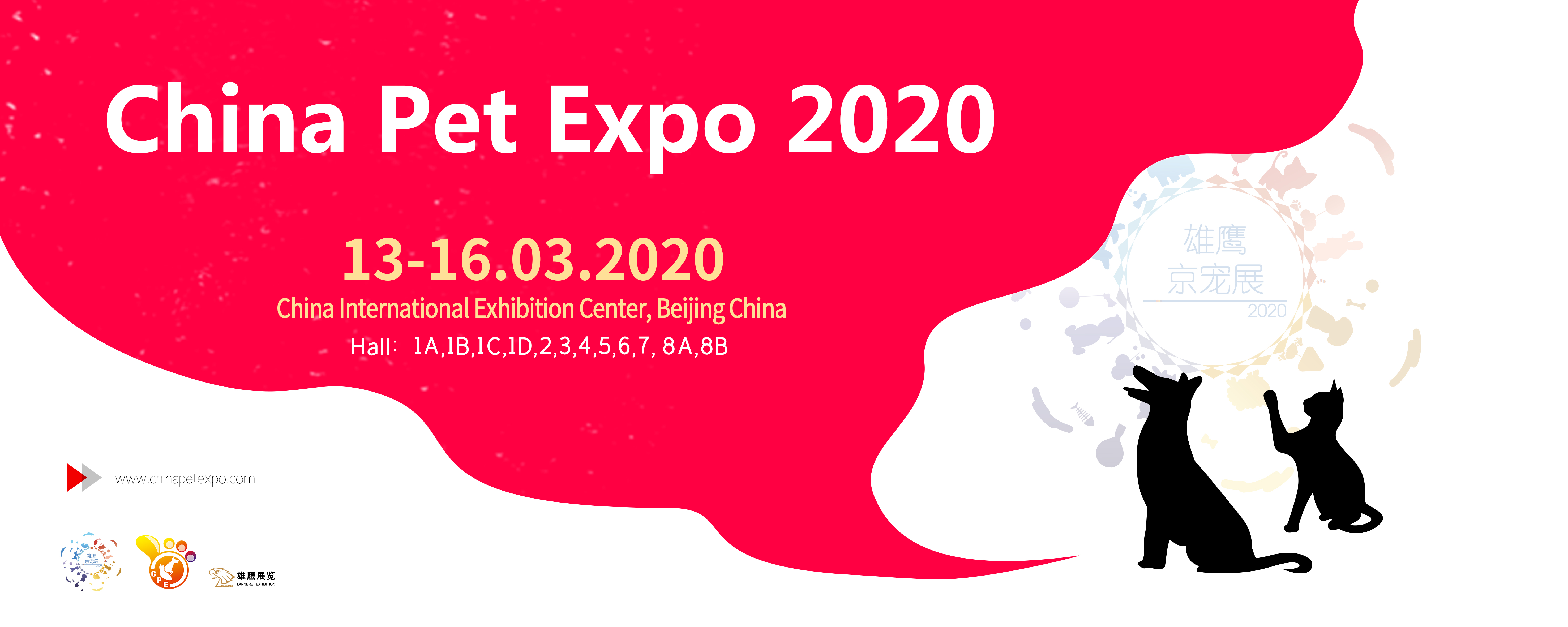 china pet expo 2020